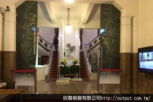 玖陽視覺 二二八國家紀念館 大圖輸出 貼圖施工
