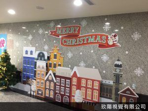 玖陽視覺 辦公室內牆聖誕佈置 大圖輸出 貼圖施工