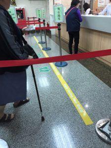 玖陽視覺 醫院領藥區等候線地貼 大圖輸出 貼圖施工