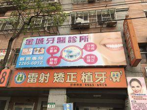 玖陽視覺 戶外廣告帆布 大圖輸出 貼圖施工