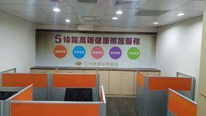 玖陽視覺 公司形象牆 大圖輸出 貼圖施工