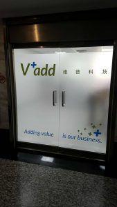 玖陽視覺 公司玻璃門貼 大圖輸出 貼圖施工