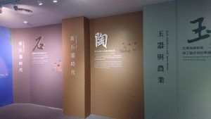 玖陽視覺 展覽佈置 大圖輸出 貼圖施工