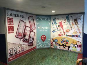 玖陽視覺 商場廣告牆 大圖輸出 貼圖施工