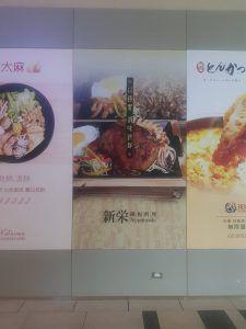 玖陽視覺 商場牆面廣告 大圖輸出 貼圖施工