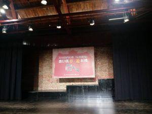 玖陽視覺 舞台背板 大圖輸出 貼圖施工