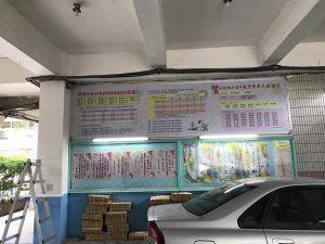 玖陽視覺 學校佈告欄 大圖輸出 貼圖施工