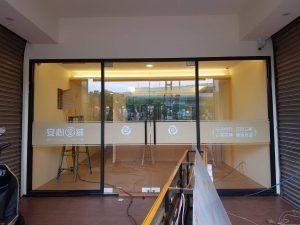 玖陽視覺 大門玻璃 大圖輸出 貼圖施工
