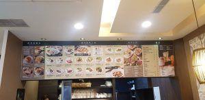 玖陽視覺 餐廳菜單 大圖輸出 貼圖施工