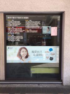 玖陽視覺 玻璃廣告 大圖輸出 貼圖施工