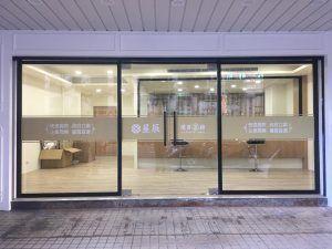 玖陽視覺 大門玻璃貼 大圖輸出 貼圖施工