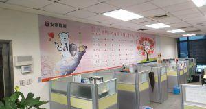 玖陽視覺 辦公室形象牆 大圖輸出 貼圖施工