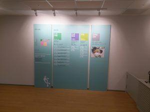 玖陽視覺 教室佈置 大圖輸出 貼圖施工