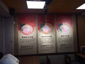 玖陽視覺 餐廳美化 大圖輸出 貼圖施工