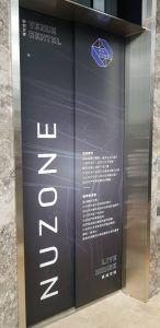 玖陽視覺 電梯門美化 大圖輸出 貼圖施工