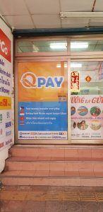 玖陽視覺 門面玻璃廣告 大圖輸出 貼圖施工