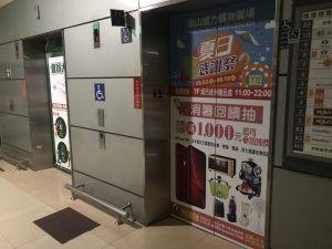 玖陽視覺 百貨宣傳廣告 大圖輸出 貼圖施工