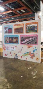 玖陽視覺 展覽會場佈置 大圖輸出 貼圖施工