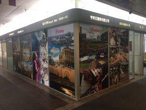 玖陽視覺 門市牆面美化 大圖輸出 貼圖施工