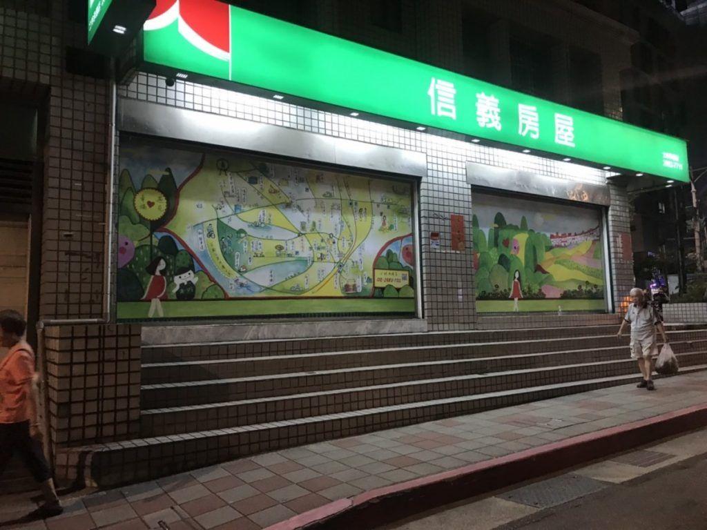 [玖陽視覺]門市玻璃美化 大圖輸出 貼圖施工
