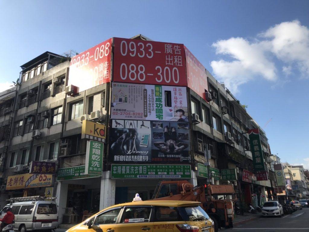 [玖陽視覺]戶外廣告帆布 大圖輸出 貼圖施工