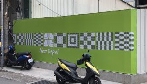 玖陽視覺 圍籬美化 大圖輸出 貼圖施工