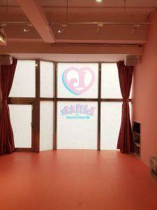玖陽視覺 玻璃櫥窗美化 大圖輸出 貼圖施工