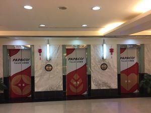 [玖陽視覺]電梯美化 大圖輸出 貼圖施工