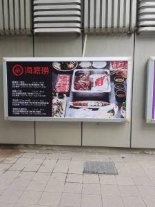 玖陽視覺 廣告燈箱 大圖輸出 貼圖施工