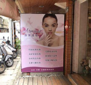 玖陽視覺 店家帆布廣告 大圖輸出 貼圖施工