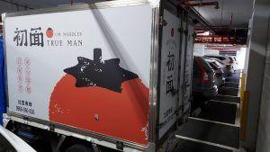 玖陽視覺 車貼廣告 大圖輸出 貼圖施工