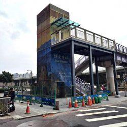 玖陽視覺 水岸電梯美化 大圖輸出 貼圖施工