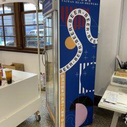 玖陽視覺 冰箱美化 大圖輸出 貼圖施工