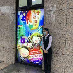 玖陽視覺 門市形象廣告 大圖輸出 貼圖施工