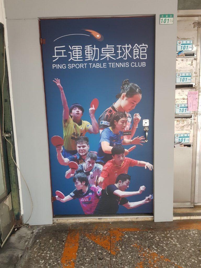 [玖陽視覺]店家門面美化 大圖輸出 貼圖施工