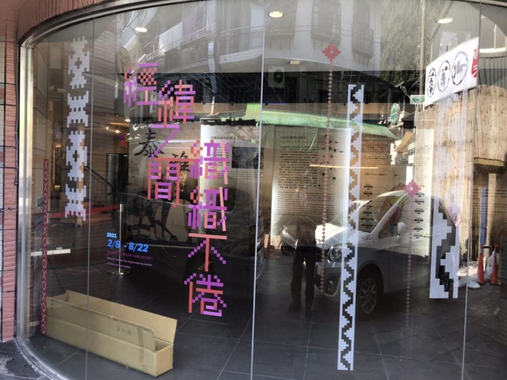 [玖陽視覺]玻璃櫥窗美化 大圖輸出 貼圖施工