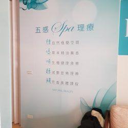 玖陽視覺 店家壁面美化 大圖輸出 貼圖施工