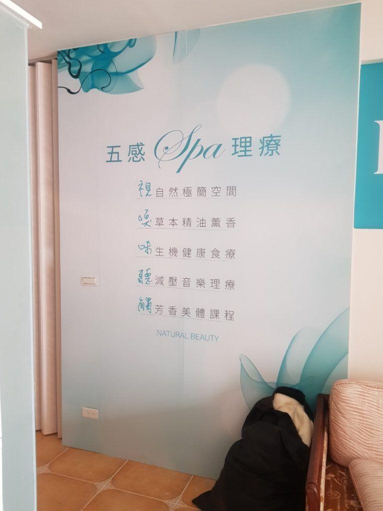 [玖陽視覺]店家壁面美化 大圖輸出 貼圖施工